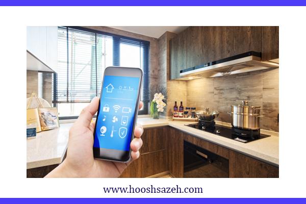 انواع تجهیزات خانه هوشمند-هوش سازه