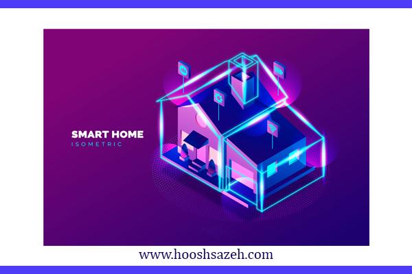 خانه هوشمند-هوش سازه