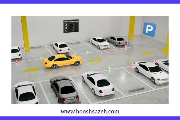 تجهیزات پارکینگ هوشمند-هوش سازه